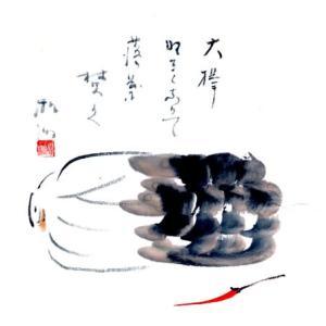 Sho-en Haiga 松渕俳画 2020・09・18