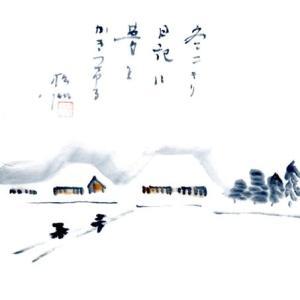 Sho-en Haiga 松渕俳画 2020・09・25