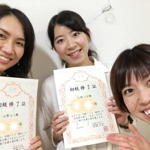 一生モノのお稽古♡〜初級クラス山形48期ご感想〜