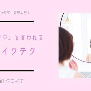 【リトルママフェスタ】9月15日(火)インスタライブします♡
