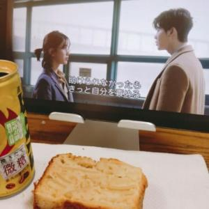 おやつはりんご入りバウンドケーキ食べながら韓流ドラマ