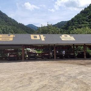 坂上忍さんご一行が楽しまれた襄陽(ヤンヤン)の水陸両用車