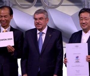 2024年冬季ユースオリンピックが江原道で開催されまーす