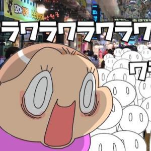 人気ブロガー李はなさんが束草(ソクチョ)中央市場でビックリ!!