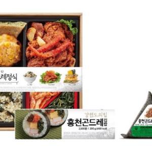 韓国のコンビニで洪川(ホンチョン)の特産品をお楽しみいただけます