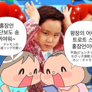 『アンニョン江原道家族』第5回