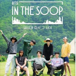 BTSのの新番組撮影地は江原道春川(チュンチョン)です