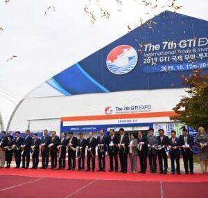 第8回GTI国際貿易・投資博覧会はオンライン開催いたします