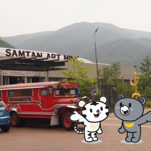 旌善(チョンソン)の炭鉱文化スペース『サムタンアートマイン』