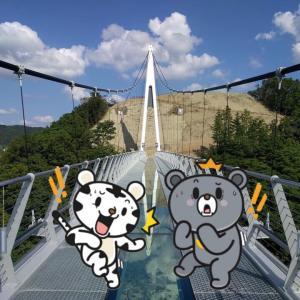 鉄原(チョロン)にユネスコ世界地質公園を楽しめるスカイウォーク誕生