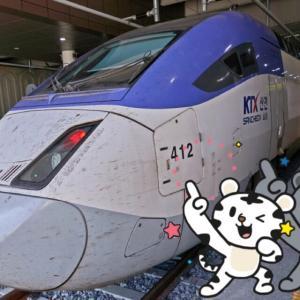 KTX江陵(カンヌン)線が開通から2年半で利用客1000万人突破です!!