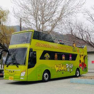 江原道旌善(チョンソン)で2階建シティツアーバスで観光しよう