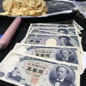 500円札だとぉ!!