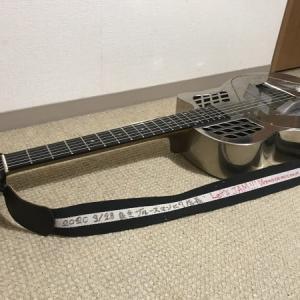 ギター・ストラップの改良だとぉ!!