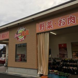 スーパー産直・高尾市場:大分市高尾『お惣菜アレコレ』