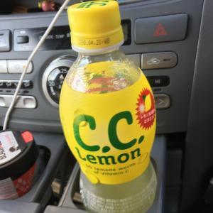 CCレモンとブラックフライデー(゚∀゚)