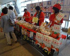 箱根ケ崎駅の東西自由通路で「平成28年度第3回みずほマルシェ」を開催します。