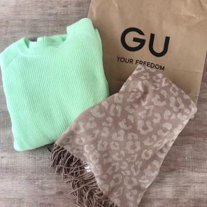 【GU】ビックリする値段で購入したこれから使えるアイテム!