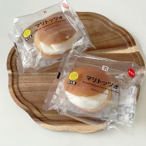【セブンイレブン】新商品のマリトッツォ購入