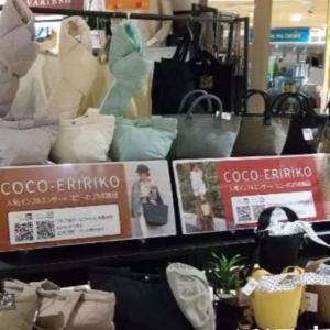 全国のアピタ、ピアゴコラボ商品で本格的に発売スタートしています!