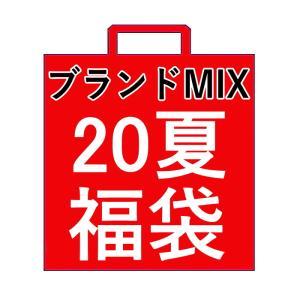 2020年 夏ブランドMIX福袋 男児140、女児130