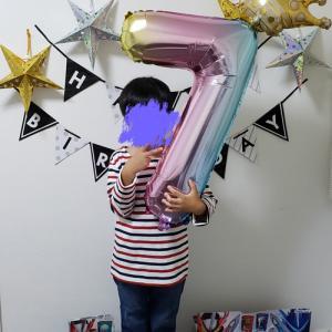 7歳の誕生日と色々