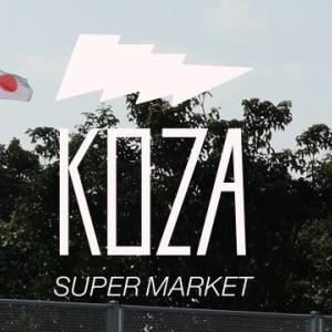 街のフェスティバルKOZA SUPER MARKET2020