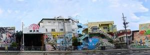 《おうちで沖縄市》歴史編~越来グスクを巡る