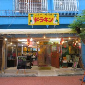 パブリックビューイングを沖縄市で楽しもう!