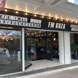 FMコザが移転リニューアルオープン!Cafe併設のオシャレなFM局!