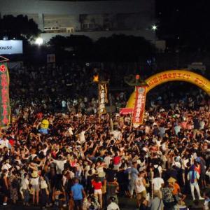 沖縄全島エイサーまつり開催中止のお知らせ(2021年)