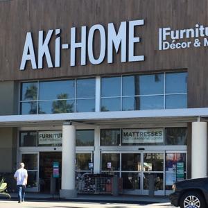 AKi-HOMEを初訪問