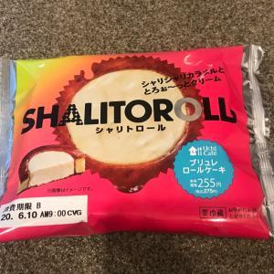 シャリトロール☆