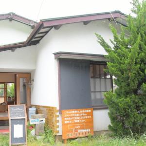 Sara Cafe & 高麗山公園