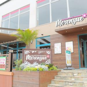 八景島へ ~Merengue~