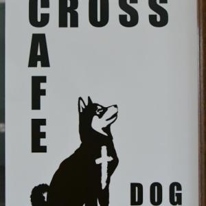 またまたCROSS CAFE