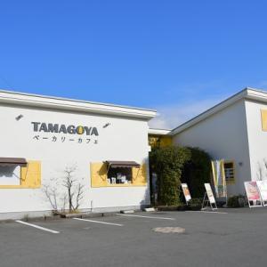 宿泊券で伊豆旅行 ~TAMAGOYAベーカリーカフェ~