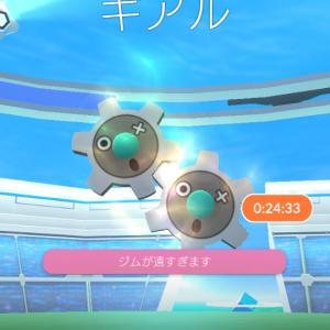 ポケモンgoギアルGETだぜ〜