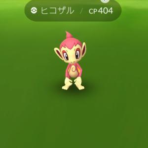 ポケモンgo色違いのヒコザルGETだぜ〜