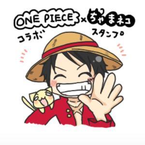 ONE PIECE x ちゃまねこ スタンプ(*゚∀゚*)