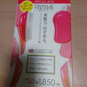 コンビニ限定のタングルティーザー 2000円で本物買えちゃった