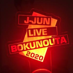 BOKUNOUTA狂想曲