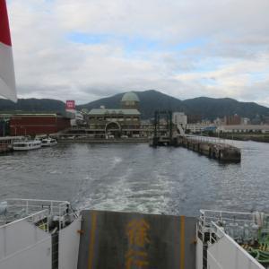 青春18きっぷ陸・海・空の旅4~広島から九州~