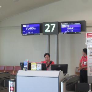 跳び飛びの旅 小型プロペラ機でホッピング5~A350初搭乗~