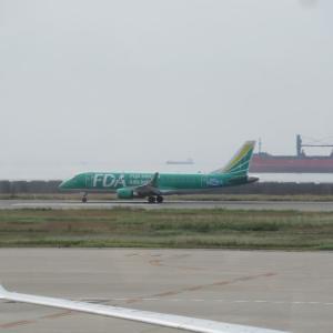 FDA神戸空港就航2~FDA232便~