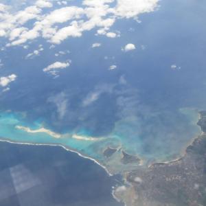 スカイマーク下地島空港就航2~下地島到着~