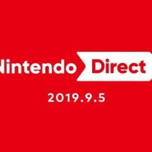 Nintendo Direct【第81想】