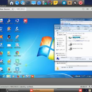 超軽量Linux:オフィシャルPuppyLinux bionincpup-8.0 に超高速のリモートデスクトップアプリケーション AnyDeskを導入する!-PuppyLinux リモートデスクトップ