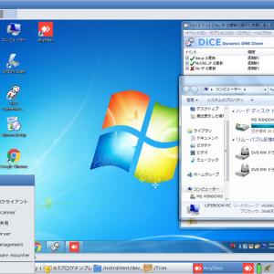 超軽量Linux:リモートデスクトップアプリケーションとGoogleクラウドプリントで仕事がはかどる!-リモートデスクトップ クラウド