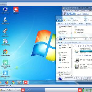超軽量Linux:リモートデスクトップを使って、職場からプロキシー経由で自宅のPCに接続してみる!-AnyDesk PuppyLinux
